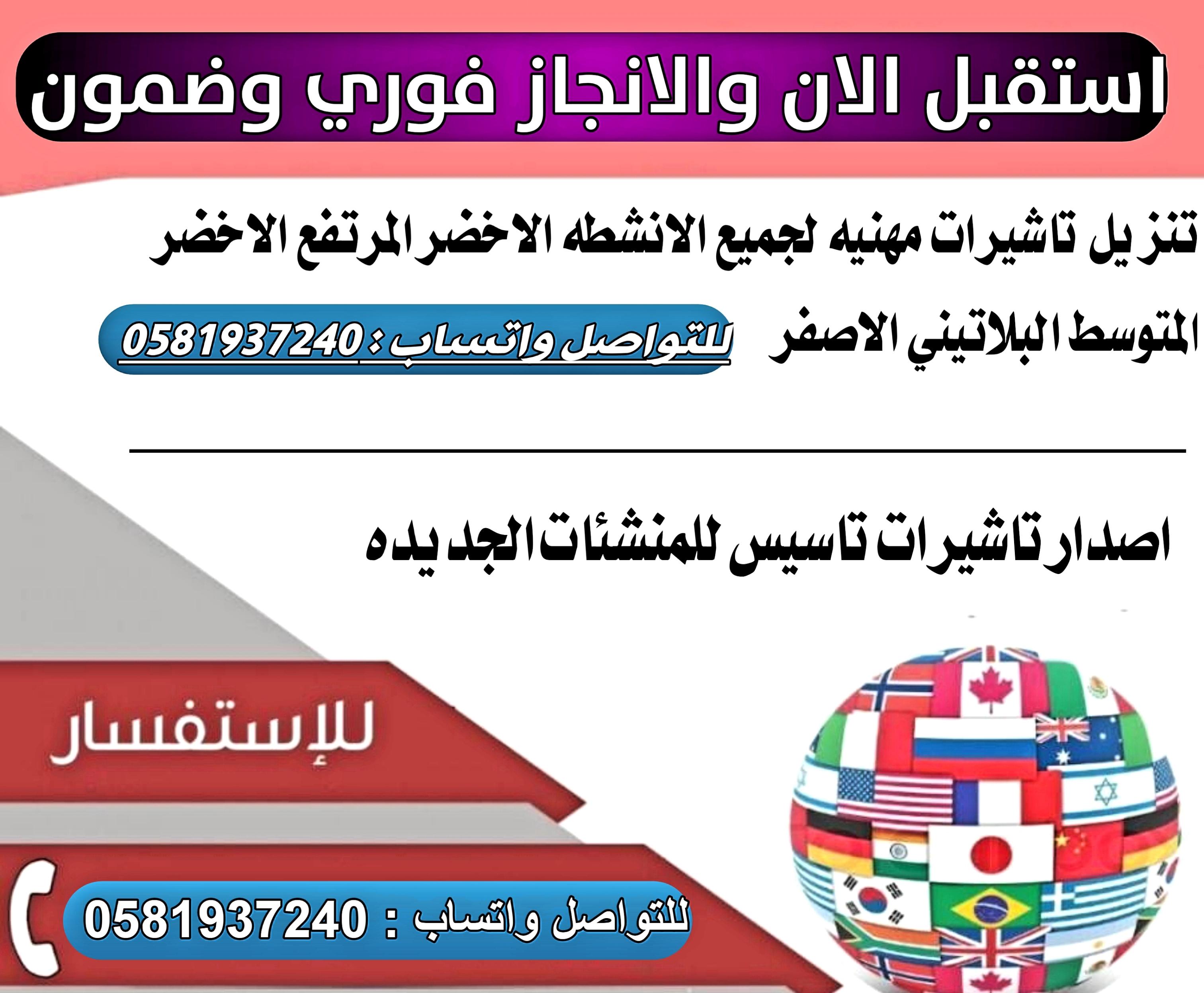 byani.info